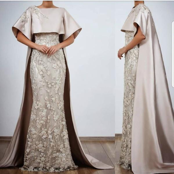 Aso Ebi 2019 Vestidos de noche de encaje de sirena árabe Mangas cortas Vestidos de fiesta con cuentas Vestidos de fiesta de dama de honor de raso formal ZJ256