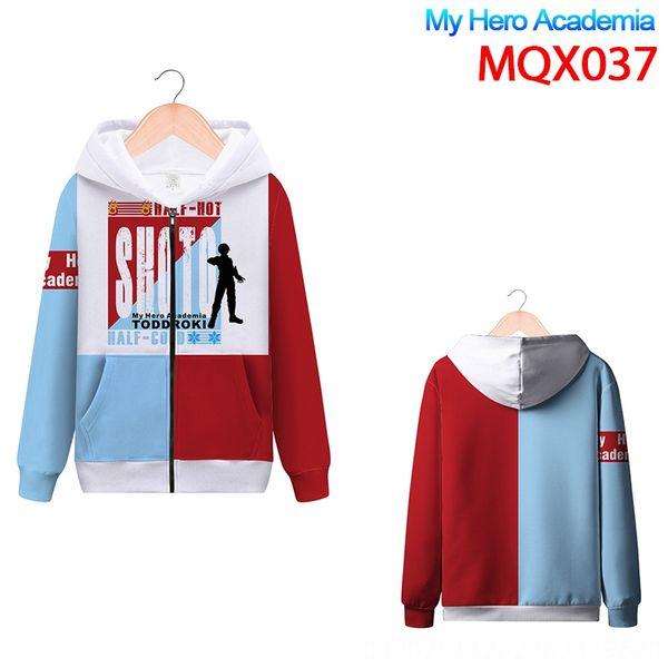 Mqx037