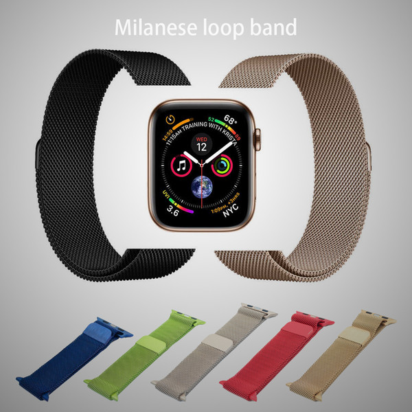 Metal Bands Wristbands Stainless Steel Mesh Milanese Loop Magnetic Strap for apple Watch Band 1 pcs drop shipping