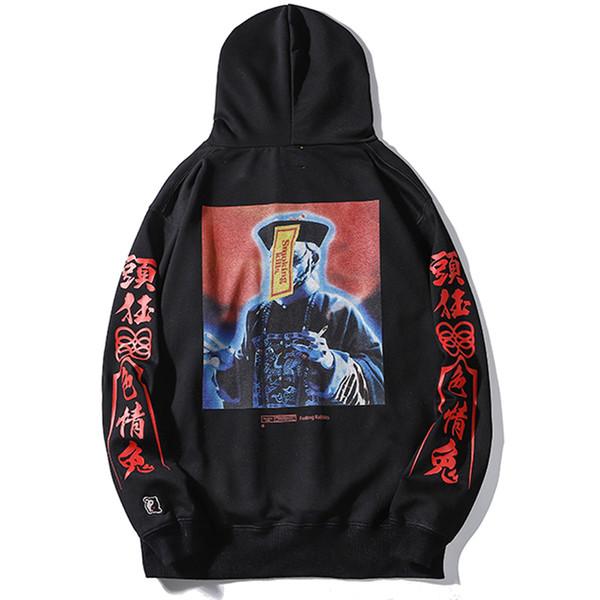 FR2 Sigara öldürür Zombi Hoodies Lanet Tavşanlar Tişörtü Erkek Kadın Ceketler Eşofman Hip Hop Streetwear Harajuku Kapşonlu Kazak