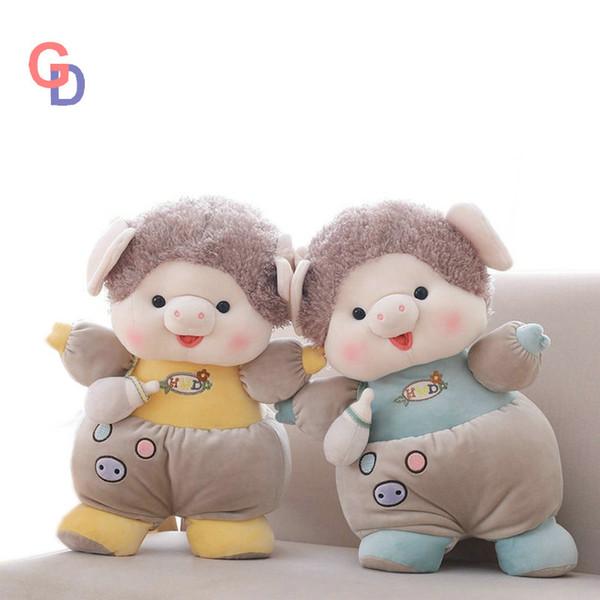 Cute High quality Milk bottle Fat Pig Stuffed animals Dressing Pink piggy plush hair Pig Round pig gift toys for children Xmas