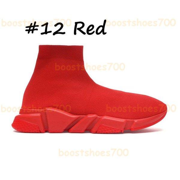 #12 красный