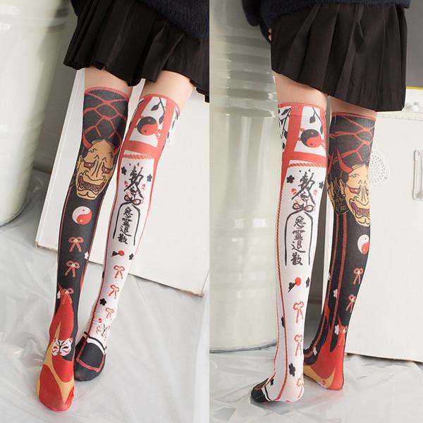 Polyester Harajuku Strümpfe Mädchen koreanisch japanisch kawaii Dünne Socken Lässige Oberschenkel Hohe Kniestrümpfe Damen Lang 5S-SW07