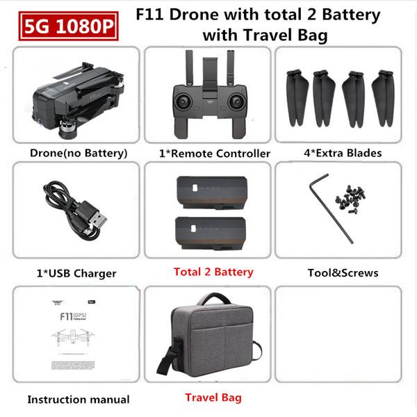1080p 2b Travel Bag