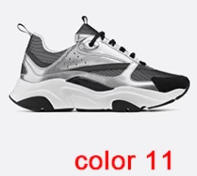 اللون 11