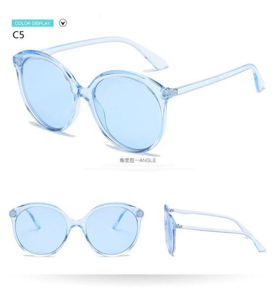 C5clear الأزرق