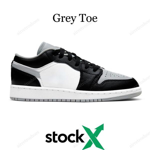Серый Toe