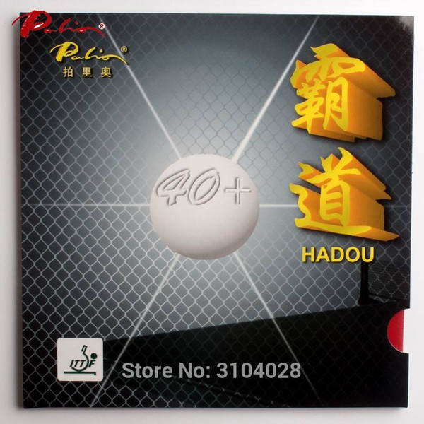 Cheap Table Tennis Rackets Palio official 40 hadou table tennis rubber new material blue sponge for fast attack with loop