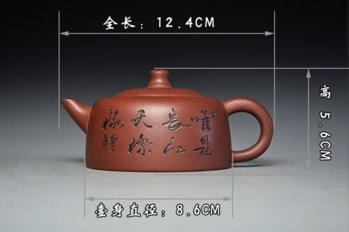 Seltenes chinesisches handgemachtes Wort der yixing zisha lila Lehmteekanne