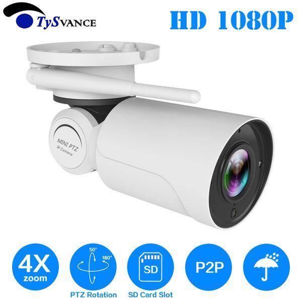 New HD 1080P 2MP Bullet IP Camera Pan Tilt Outdoor Waterproof IR PTZ Wireless Wifi Security Surveillance Camera For Mobile Phone