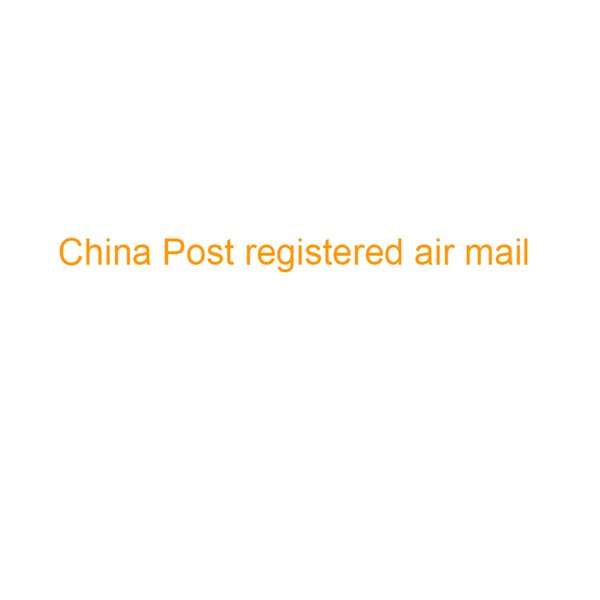CHINA POST REGISTERED AIR MAIL