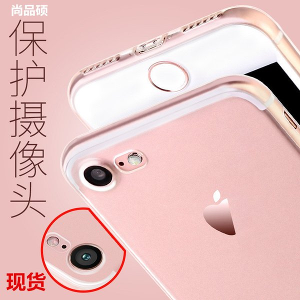 Smart2019 Apple 7 Hand Case Iphone7 Mobile Phone Set Ultrathin Accurate Dustproof Protect Camera Lens Tpu Transparent Soft Shell