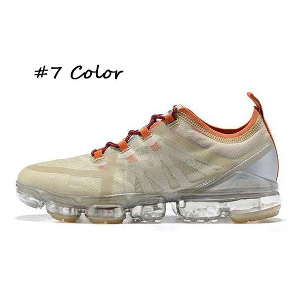 #7 Color