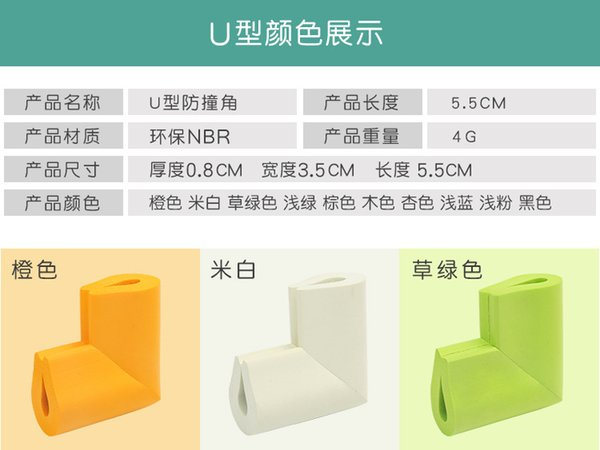 L-type Thickened Children's Anti-collision Angle Manufacturer Direct Selling Baby's Special Anti-collision Angle Table Envelope Angle Wholes