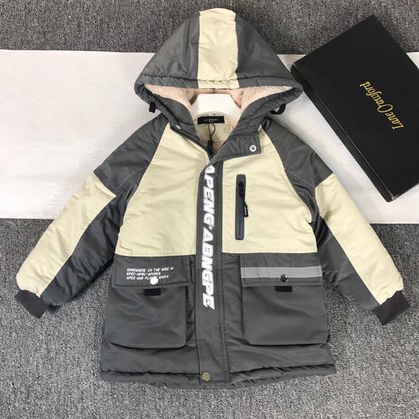 Мальчик пальто высокого качества WSJ014 тепло и комфортно # 112832 ming65