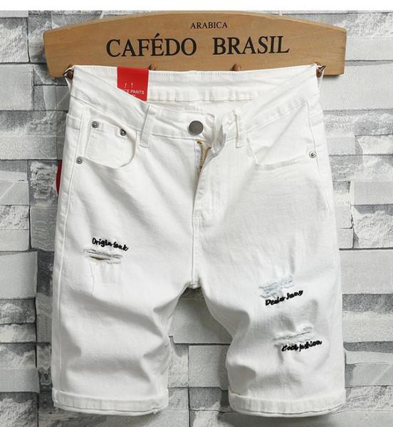 Erkekler Skinny Denim Şort Beyaz Kısa Jeans Yeni Yaz Erkekler Stretch İnce Denim Short Jeans Yüksek Kalite Pamuk Şort