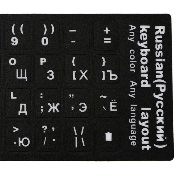 5pcs/lot Computer Keyboard Stickers Russian French Arabic English Keyboard Waterproof Film Cover Independent Paste