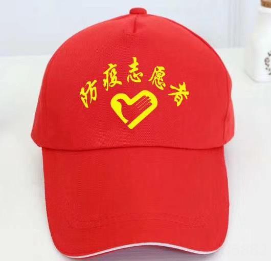 Волонтерская шляпа (пятно)
