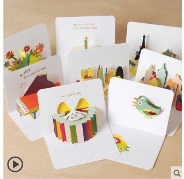 3d Folding Type Invitation Card Greeting Card Love Romantic Birthday Wedding Aniversary