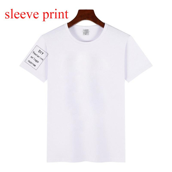 소매 인쇄