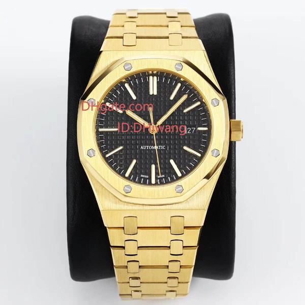 الذهب الأسود +