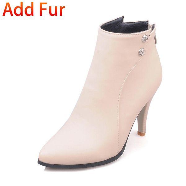 beige with fur
