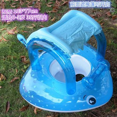 Gonflable avec parasol pour bébé jouer bain d'eau en plein air poissons anneau de bain piscine jouet été balade bateau flottant jouet