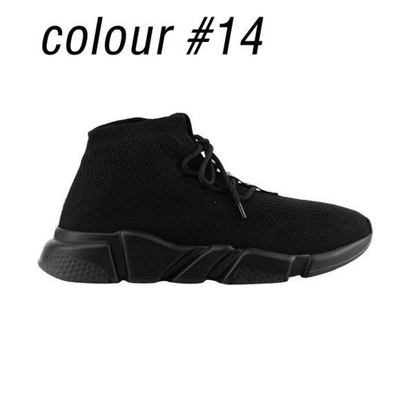 цвет # 14