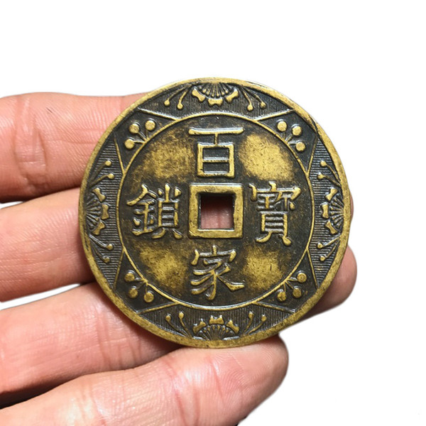 laojunlu imitation antique large flower money baijiabao lock zisheng hundred years old rich copper coins bronze money old