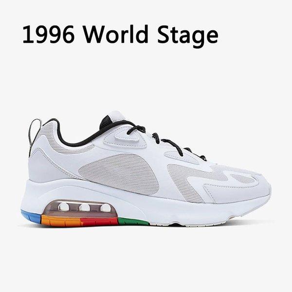 Мировой этап 1996 года