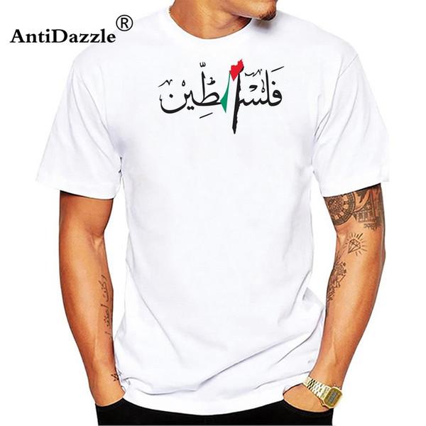 Palestine Gaza City T shirt men t shirt fashion t-shirt O Neck white TShirts For man Top Tees