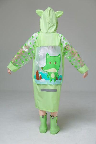 pequena raposa verde