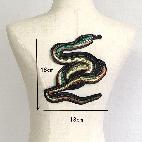 qing yılan sewon