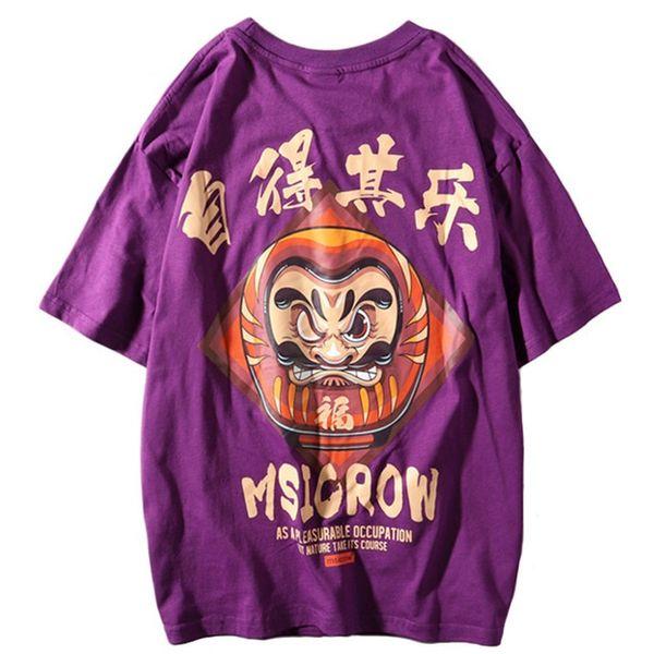 2019 Harajuku T Shirt Streetwear Men Cartoon Funny Tshirt Hip Hop Summer Short Sleeve T-Shirt Cotton Purple Tops Tee Street Wear