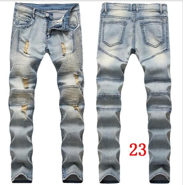 стиль 23