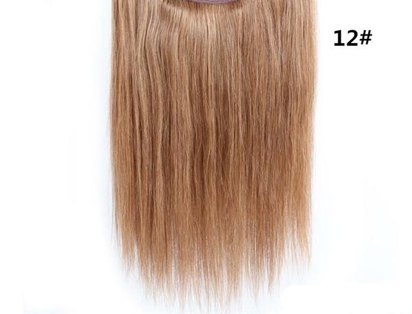 Straight #12 120g