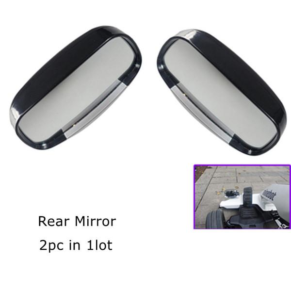 Mirror(2pc)