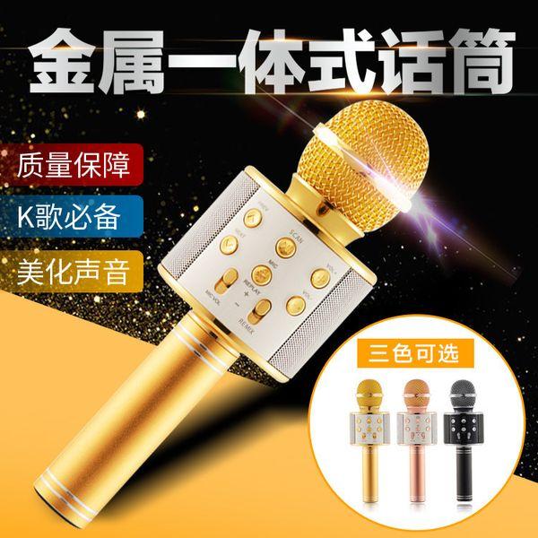 Pop2019 858 Q9 Direktes Seeding Sing The Whole People Drahtloses Bluetooth Q7 Mikrofon K-Lied
