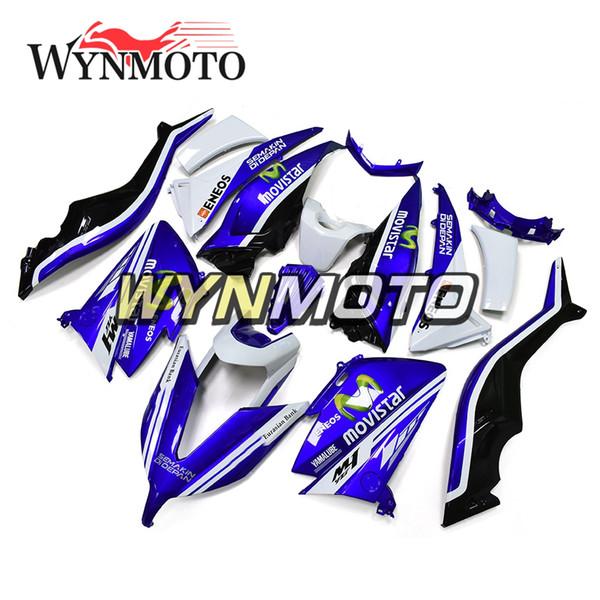 Carenados de motocicleta para Yamaha TMAX xp530 2015 2016 ABS Inyección de plástico carenado de motos azul blanco kits