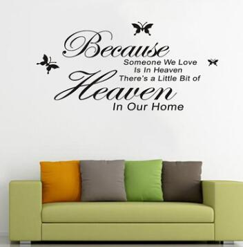 Living Room Wall Art Quotes Coupons Promo Codes Deals