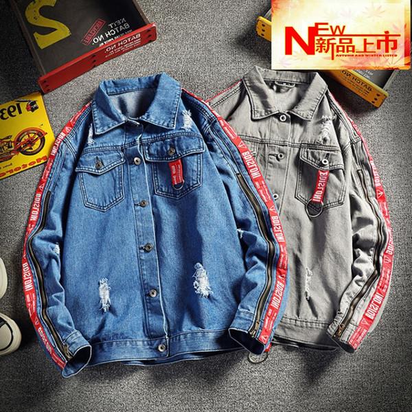 Модные мужские куртки весна-осень | Интернет-магазин «BlankaLux» | 600x600