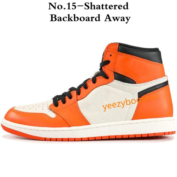 No.15-Shattered Backboard Away