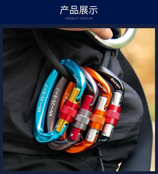 2019 XinDA Profesyonel Tırmanma çantanıza anahtar yüzükler Hızlı Asılı Küçük D Ana Kilit Açık Tırmanma Ekipmanları Güvenlik Düğmesi