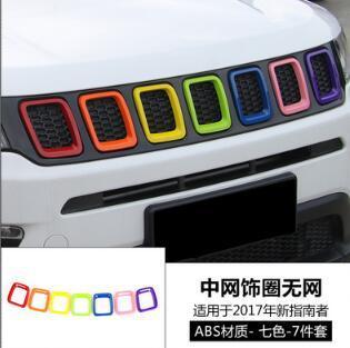 7pcs colorful