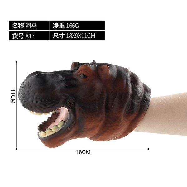 A17 Hippo 166g