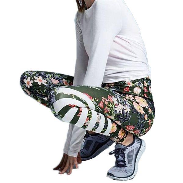 3095 Yoga tessuto squisito latte traspirante Slim Felpe Slim Fit fianchi anti-stripping leggings sportivi