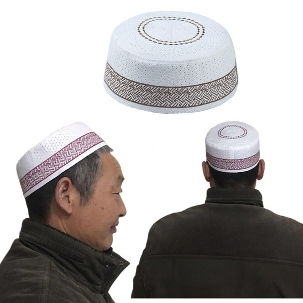Muslim Prayer Cap Egyptian Kufi Topi Embroidered Islamic Men's Koofi Pakistani Namaz Beanies Hat