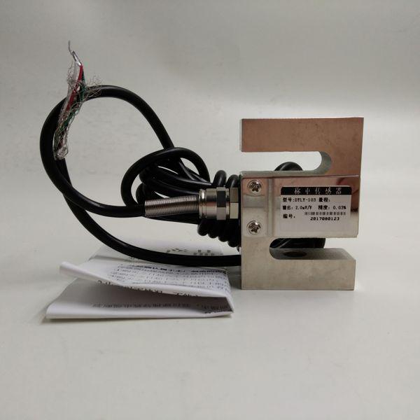 De alta precisión s de tipo sensor de presión tensión de pesaje fuerza sensor de medición de peso sensor pruebas a escala máquina tolva