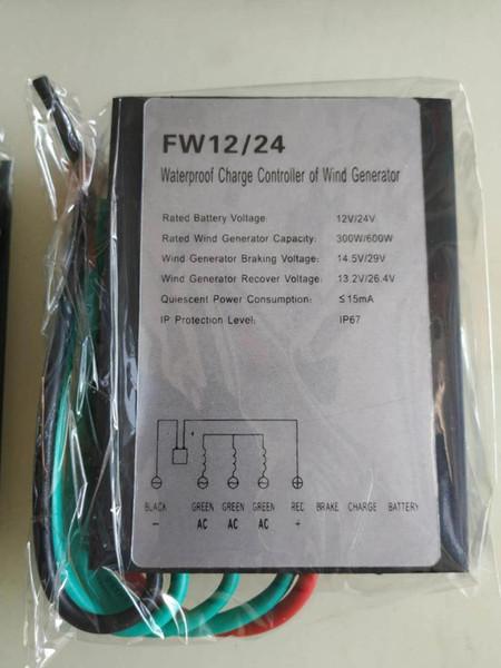 12V-300W / 24V-600W automatisch