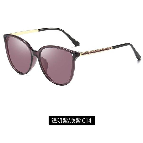Gafas de sol de conducción 1